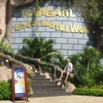 У входа в океанариум