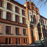 Главное здание университета г. Росток