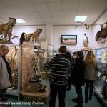 Зоологический институт г. Росток